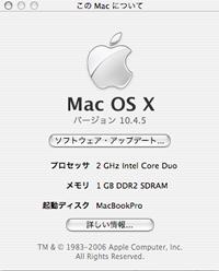 MacBook Proのプロファイル